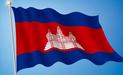 柬埔寨签证百科