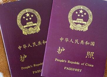 中国护照去柬埔寨需要办理签证吗?