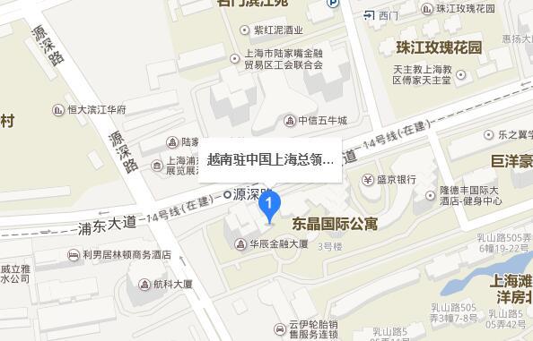越南驻上海总领事馆