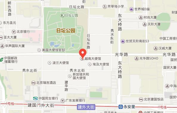越南驻北京大使馆