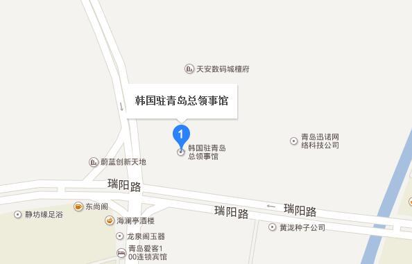 韩国驻青岛领事馆地理位置