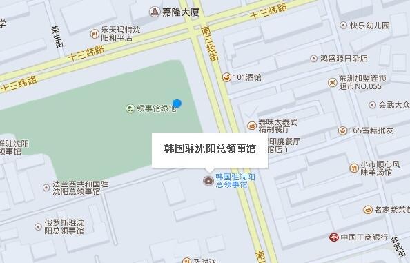 韩国驻沈阳领事馆地理位置