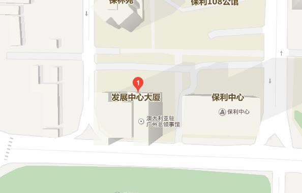 土耳其驻广州总领事馆签证中心