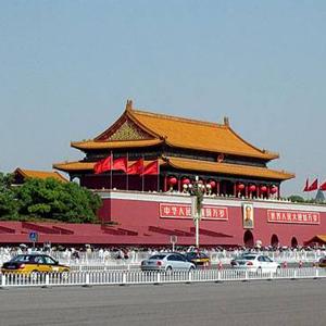 柬埔寨驻北京大使馆签证中心