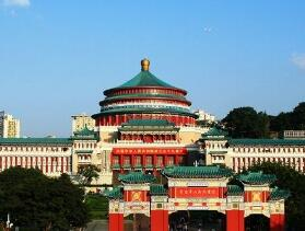 柬埔寨驻重庆总领事馆签证中心