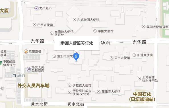 北京大使馆