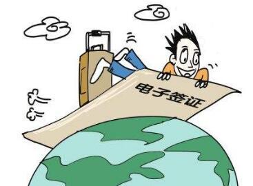 新加坡电子签证