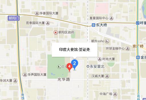 印度驻北京大使馆签证中心