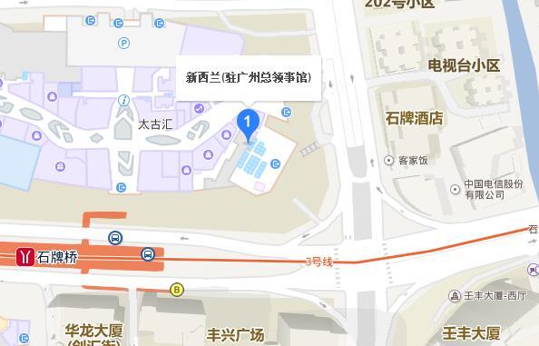 广州大使馆