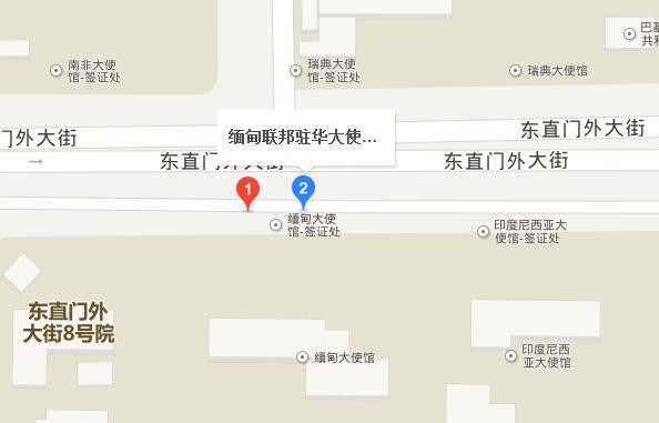 缅甸驻北京大使馆