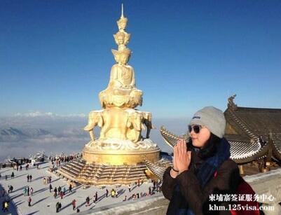 肖女士成功办理柬埔寨旅游签证