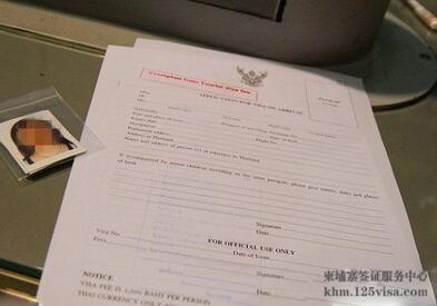 柬埔寨签证可以延期吗?