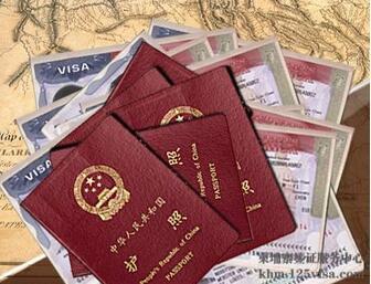 签证申请流程