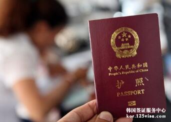申请签证,对护照有效期有要求吗?