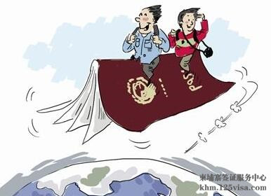 从中国到柬埔寨可以落地签吗?