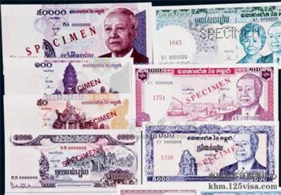 去柬埔寨旅游用什么货币好?