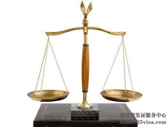 柬埔寨王国移民法规(二)