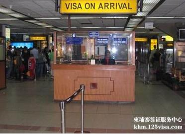 柬埔寨落地签证允许入境口岸
