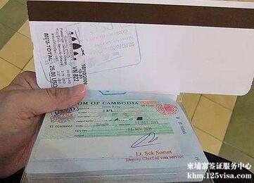 国庆节前夕顺利办理柬埔寨旅游签证
