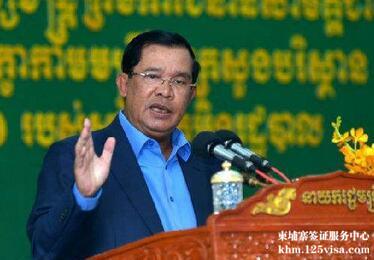 柬埔寨移民局:签证延期须持合法证件