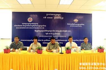办理柬埔寨签证延期须持合法证