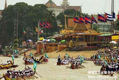 提醒在柬埔寨送水节和独立日注意安全