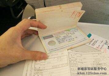 申请签证时对材料有什么要求?