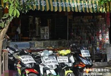 柬埔寨政府警告:停止向外国游客出租摩托车和各类汽车