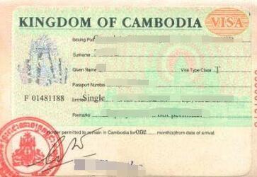 去柬埔寨需要签证吗?