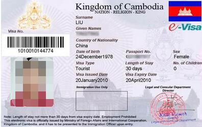 李女士柬埔寨旅游签证顺利出签